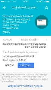 """Opcja """"Możliwości"""" w Aplikacji Google AdWords"""
