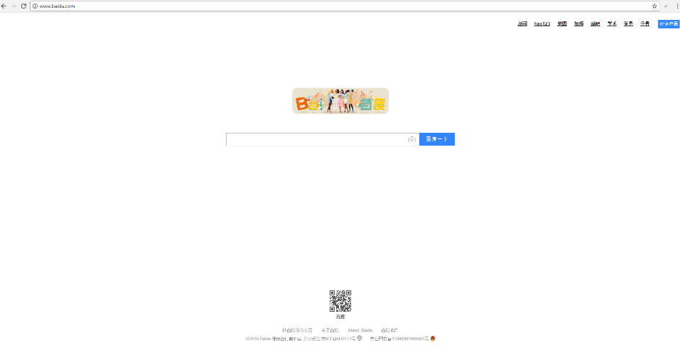 Wyszukiwarka Baidu