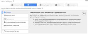 Sieć reklamowa GDN - wybór celów