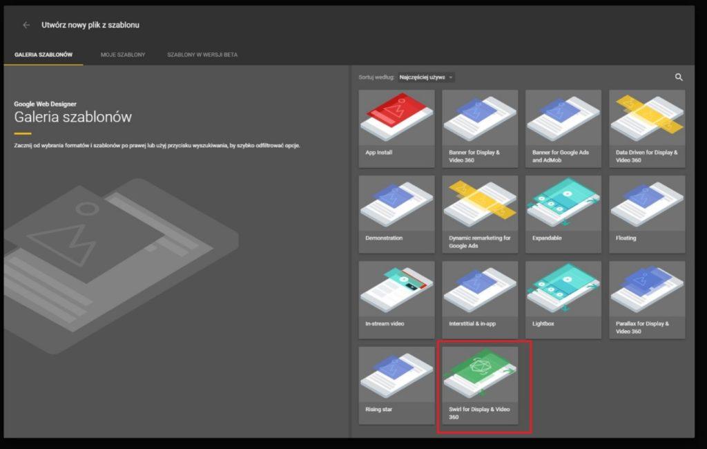 Swirl 3D Google Web Designer
